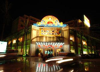 三亚海港大酒店图片